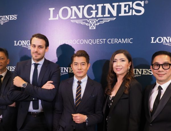 Longines Gurney Plaza Boutique Grand Opening 2 600x460 - Longines 与天王郭富城欢庆槟城首家精品店开幕