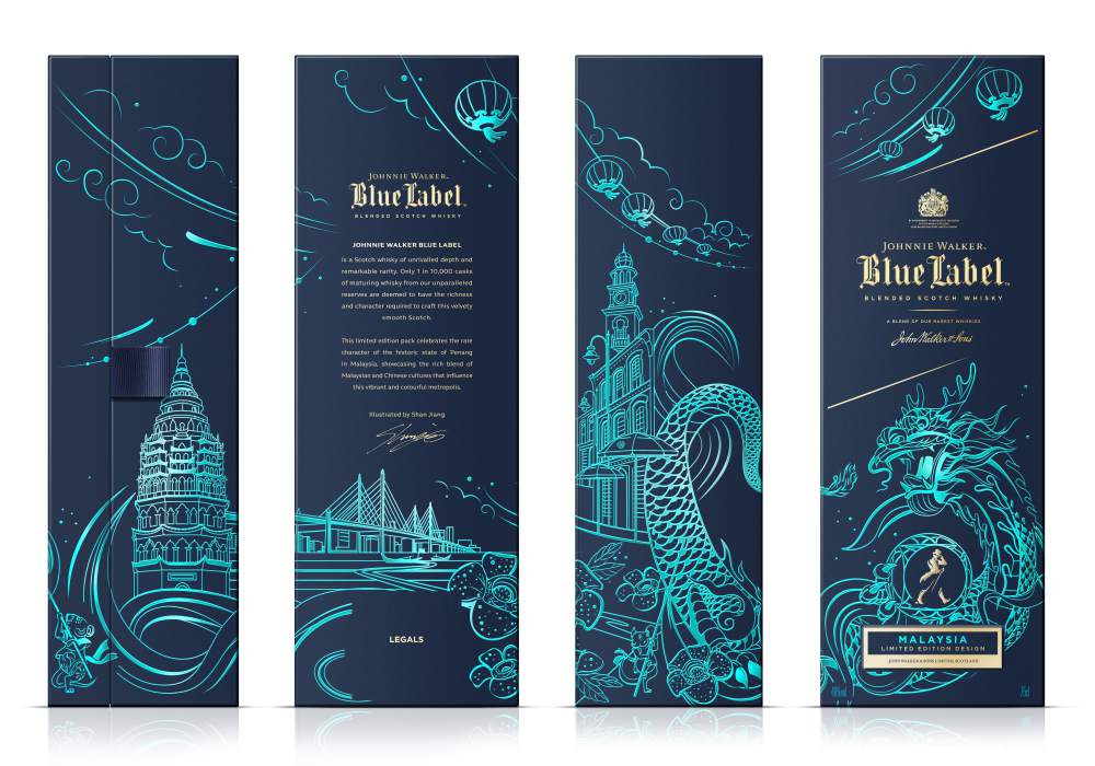 Blue Label Nomad MALAYSIA IBC 75CL ALLSIDES - 新禧献礼珍品: JW Blue Label 槟城限量版