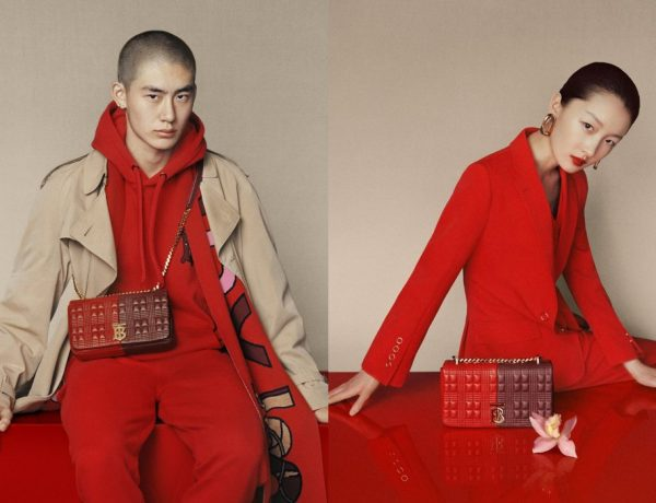 BurberrY 2020 Lnar New Year 001 600x460 - Burberry 2020 新禧贺岁胶囊系列