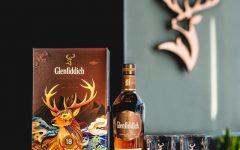 Glendfiddich CNY 18 240x150 - 皇家雄鹿 Glenfiddich 喜迎春节限量包装
