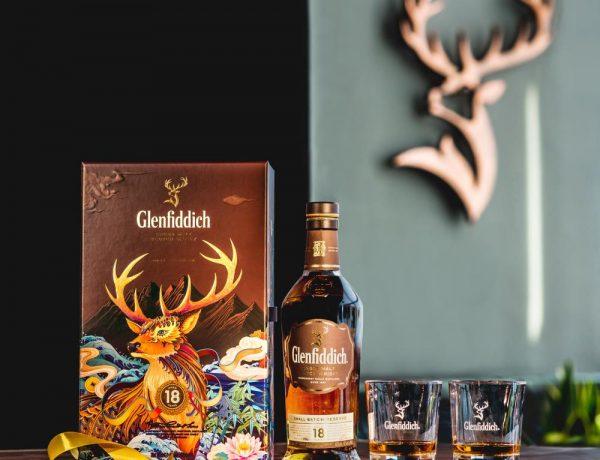 Glendfiddich CNY 18 600x460 - 皇家雄鹿 Glenfiddich 喜迎春节限量包装