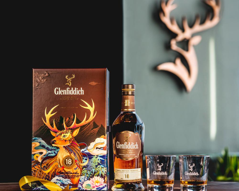 Glendfiddich CNY 18 - 皇家雄鹿 Glenfiddich 喜迎春节限量包装
