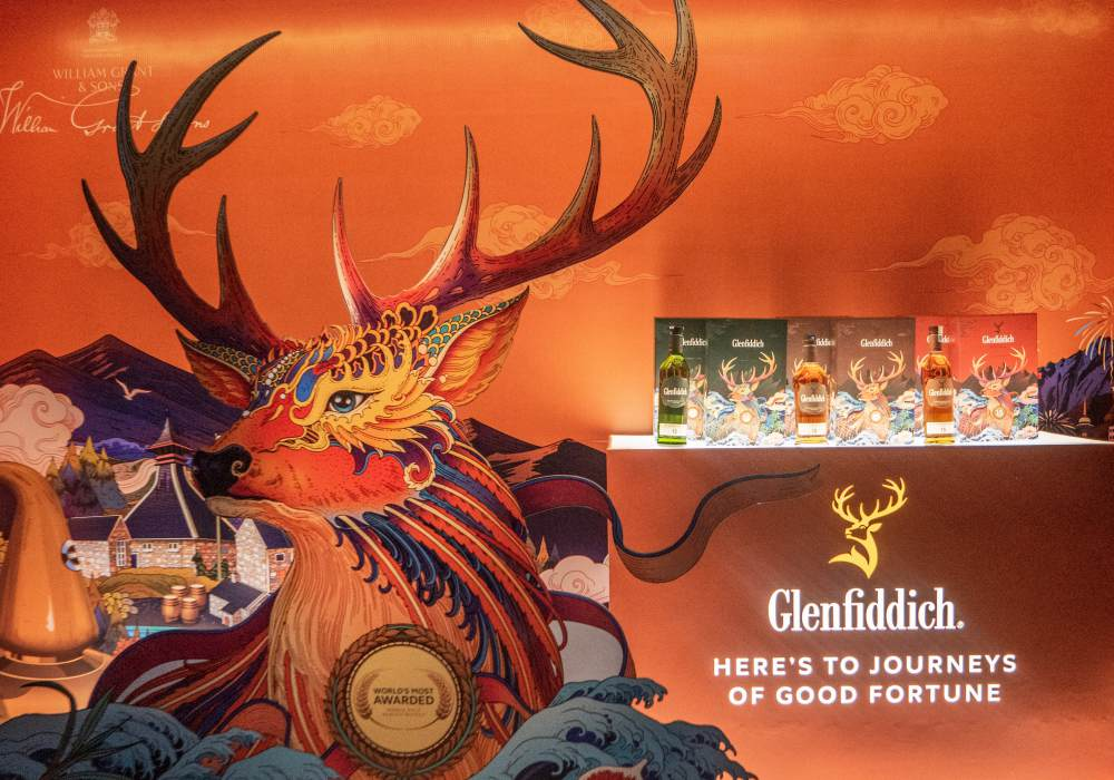 Glenfiddich Festive Pack Launch 001 - 皇家雄鹿 Glenfiddich 喜迎春节限量包装