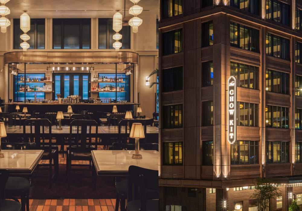 The Chow Kit Hotel 001 - 体验旧吉隆坡的怀旧奢华: The Chow Kit Hotel