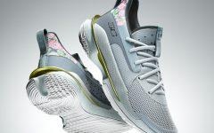 UA Curry 7 CNY featured 240x150 - 牡丹绽放:UA CURRY 7 CNY 特别版球鞋