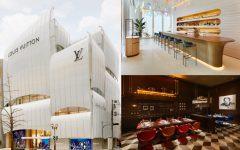 Louis Vuitton Maison Osaka Midosuji 240x150 - 时尚朝圣地 Louis Vuitton 大阪旗舰店惊喜连连!