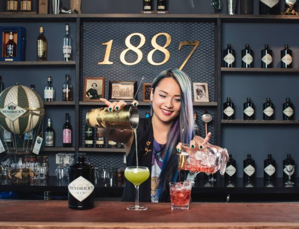 1887 Virtual Bar 001 600x460 - William Grant & Sons 邀你光顾! 1887 Virtual Bar 虚拟酒吧