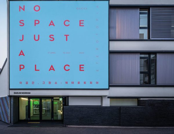 Gucci No Space Just A Place 001 600x460 - 游览 Gucci 异托邦: No Space, Just A Place 艺术展