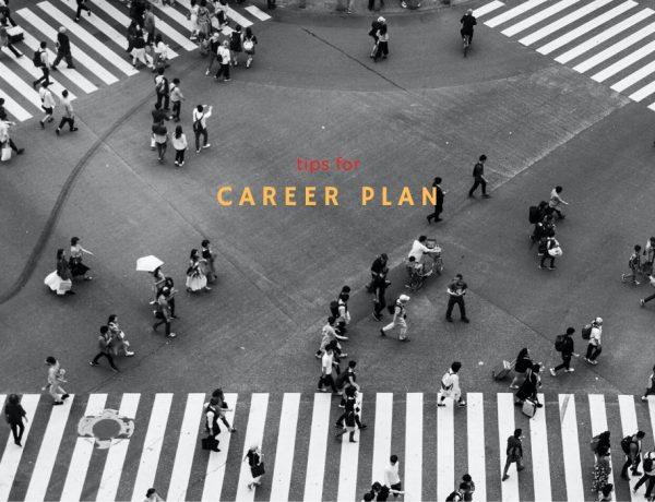 kingssleeve career plan 600x460 - 不要失去方向!如何规划职场关键十年