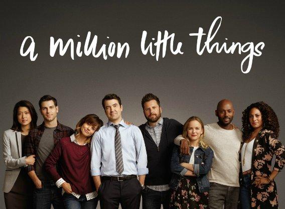 A Million Little Things - Bill Gates推荐的6部影集与电影