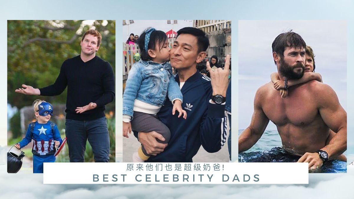 Best Celebrity Dads - 盘点明星圈内好爸爸 ( 原来他们私底下是个超级奶爸! )
