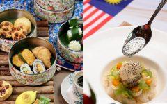 Food 831 240x150 - 城中4家餐厅的 831国庆特备料理