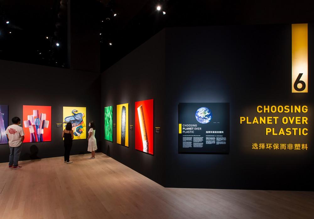1 - 唤醒全球塑料废物危机意识: Planet or Plastic? 摄影展
