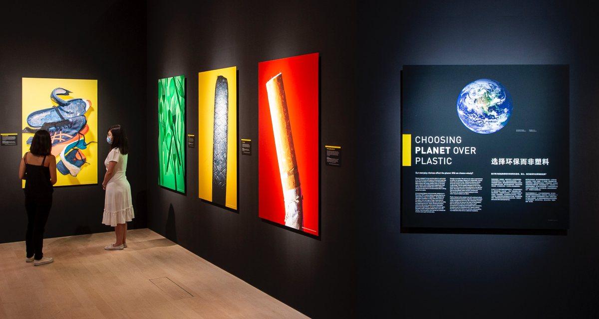 2 - 唤醒全球塑料废物危机意识: Planet or Plastic? 摄影展