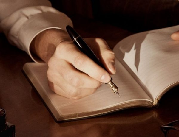 best notebook 002 600x460 - 5个优质记事本推荐