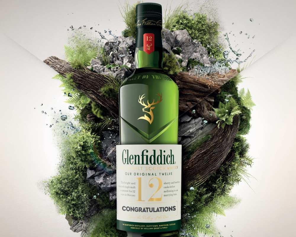 WG17562 Glenfiddich Personalised Label KV 1 1 - 给爱酒人的佳节臻礼
