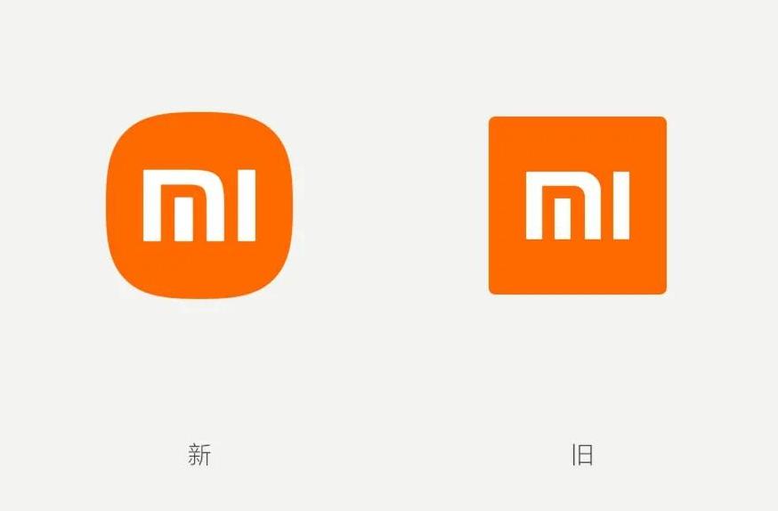 xiaomi global mega launch 2021 xiaomi logo - 旗舰手机、新LOGO、小米汽车?小米春季发布会速报