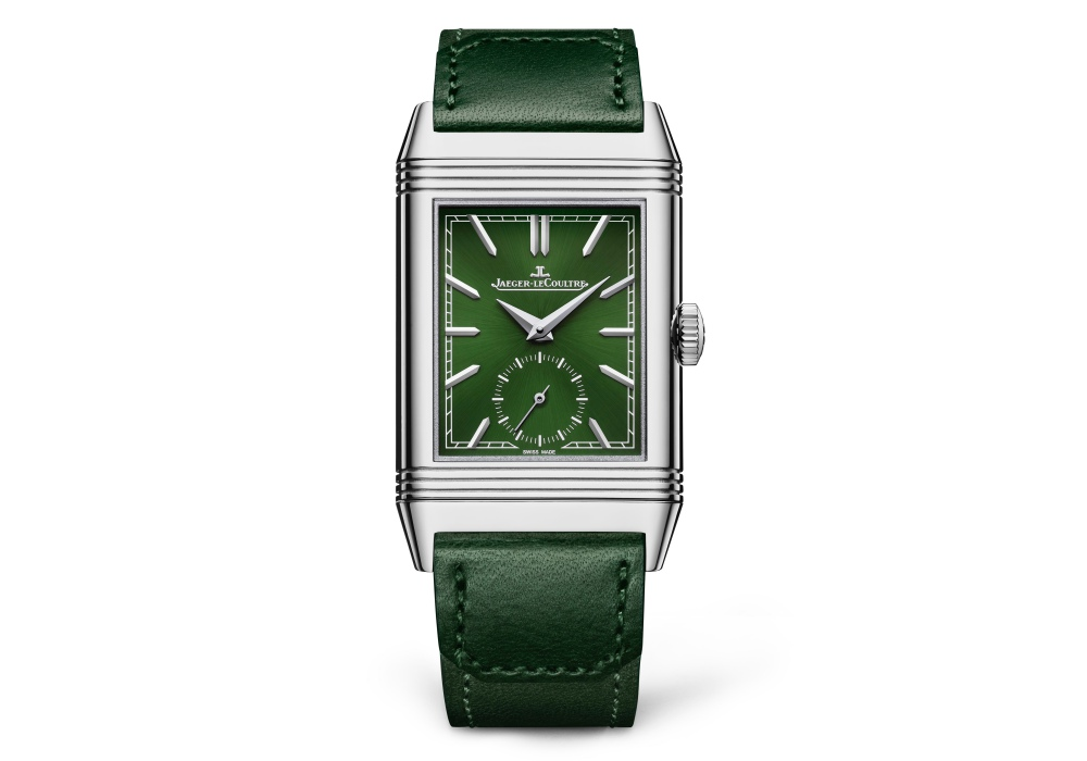 fathers day 2021 gift guide jaegerlecoultre reverso tribute green - 父情节送什么?帮你备一份最全礼物清单