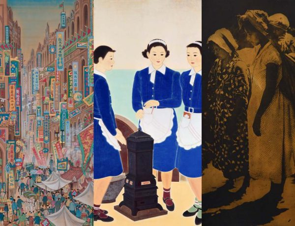 focusing on the masterpieces of fine arts and photography from the 1920s to the 1940s here is the taipei fine arts museum 600x460 - 聚焦上个世纪20至40年代期间的美术和摄影杰作,就在台北市立美术馆!
