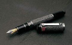 most expensive pen 240x150 - 这些笔比你想象还贵